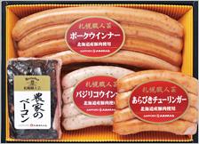 北海道名産品 ソーセージ バルナバDLGギフト