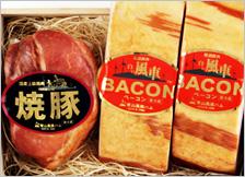 三重県名産品 青山高原ハム 【焼豚とスモークベーコンのセットA】