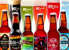 北海道名産品 地ビール 網走ビール全6種詰合せ