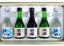 秋田 「阿櫻」 のみくらべセット