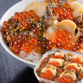 【楽天市場】三陸海鮮料理 中村家の通販
